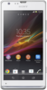 Sony Xperia SP - Лангепас